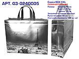 """Эко сумки BOX XXL. ламинация. СЕРЕБРО. """"Paris"""", фото 4"""