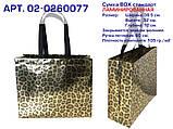 """Эко сумки standart ламинация  ЗОЛОТО """"Леопард"""", фото 3"""