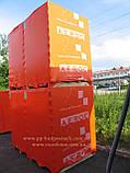 Пеноблок в Чернигове, фото 7