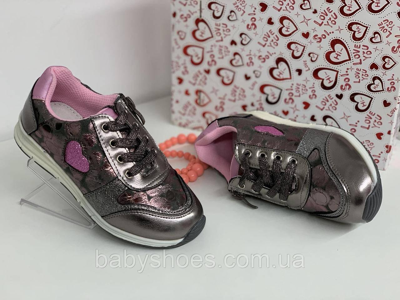 Кроссовки для девочки Солнце (Украина) р.28, 29 КД-200-з