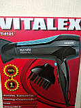 Фен для волос Vitalex VT-4101, фото 5