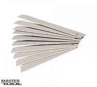 Лезвие для ножа строительного/канцелярского 9 мм, толщина 0.4 мм, 12 сегментов 10 шт.