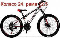 Горный подростковый велосипед CROSS HUNTER DD 2019 (Shimano, 21 speed, моноблок); рама 12,5; колеса 24, фото 1
