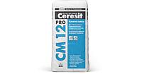 Клеящая смесь для плит на пол и керамогранита Ceresit СМ 12 27 кг Pro
