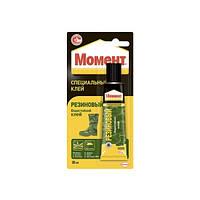 Клей Момент Резиновый 30 мл Henkel