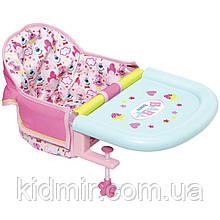 Підвісний стільчик для годування ляльки Baby Born Zapf Creation 825235