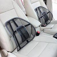 Ортопедическая спинка-подушка для кресла и авто