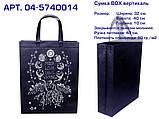"Эко сумка BOX vertikal ""Лунные фазы"", фото 4"