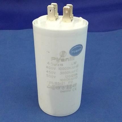 Конденсатор пуско-робочий 45 мкф СВВ60, фото 2