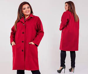 Пальто-кардиган женский на запах кашемир размер 58-60
