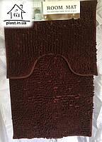Набор ковриков для ванной комнаты Лапша 90*60 см (темно-коричневый)
