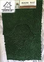 Набор ковриков для ванной комнаты Лапша 90*60 см (темно-зеленый)