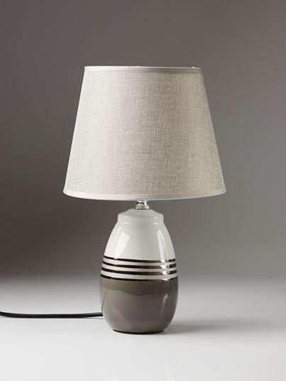 Лампа настольная 32,5 см. л30