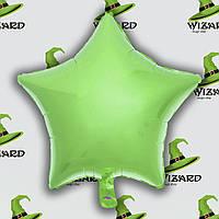 Шарик (45см) Звезда морская зеленая матовая