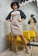Платье женское, цвет: беж, размер: 44, 46, 48, 50