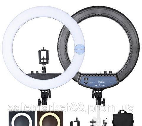 Профессиональная кольцевая LED лампа со штативом для фото и видео съёмки LED RL-18