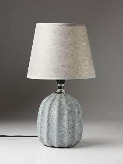 Лампа настольная 34 см. л32