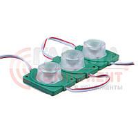 Инжекторный светодиодный модуль 12В SMD3030, 1led, 1.5Вт, зеленый, IP65