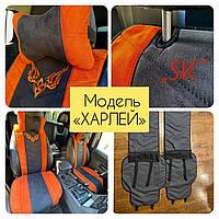 Накидки на сиденья автомобильные из алькантары
