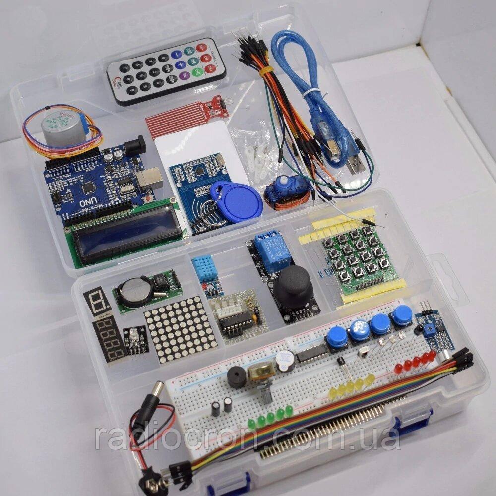 Набор Arduino Starter Kit RFID стартовый на базе Uno R3 (в кейсе)