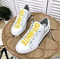Кожаные кеды на шнуровке 36,37,38 р белый, фото 1