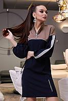 Модное красивое повседневное платье весна 2021 ц. синий с кофе р. M, L, XL, XXL