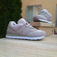 Женские кроссовки в стиле New Balance 574  грязно розовые, фото 1