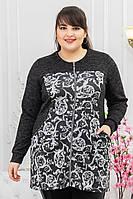 Кардиган женский, цвет: Серый, размер: 50, 52, 54, 56, 58, 60, 62, 64, 66, 68, 70