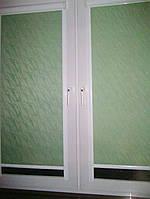 """Рулонные шторы, ткань """"ВОДА"""" система Besta mini, фото 1"""