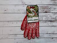 Рукавицы садовые трикотажные ТМ Doloni