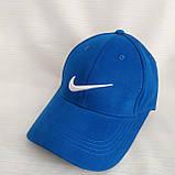 Бейсболка(кепка) Nike, фото 2