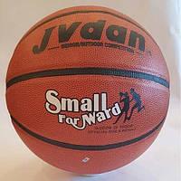 Мяч баскетбольный Jordan Sma;ll for Ward, PU7, 828-002/2SW