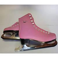 Коньки фигурные розовые, размер 36. УЦЕНКА