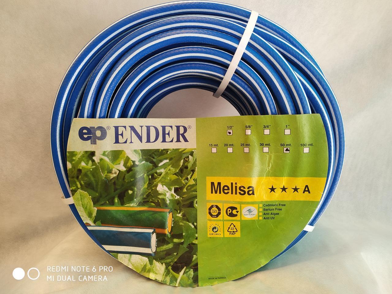Шланг поливальний Ender Melisa 1/2 50м