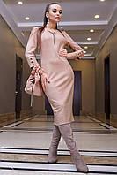 Модное красивое повседневное платье весна 2021 ц. персиковый р. S, M, L, XL