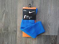 Детские футбольные гетры Nike синие