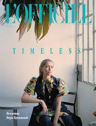 L'Officiel Magazine журнал (Офисиель) Украина №176 март 2020