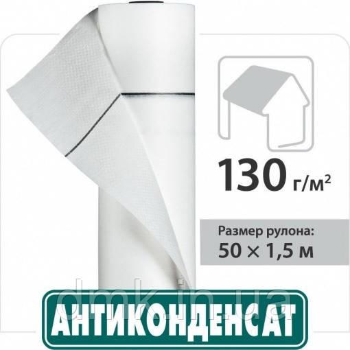 Антиконденсат Н 130 Juta (Юта)