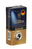 Кава мелена Eilles Selection ground 500 г