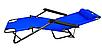 Садовой шезлонг, лежак для пляжа, фото 3