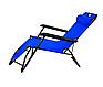Садовой шезлонг, лежак для пляжа, фото 4
