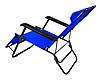 Садовой шезлонг, лежак для пляжа, фото 5