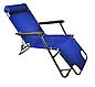 Садовой шезлонг, лежак для пляжа, фото 6