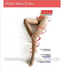Колготи жіночі чорного кольору утягуючі 20den TM MONA Розміри 3. 4. 5