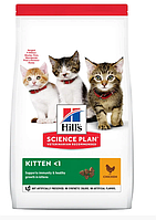 Hills Science Plan Kitten Healthy Development  корм для котят с курицей 3кг