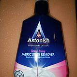 Пятновыводитель Астониш для всех видов тканей от пятен жира и масел Astonish Fabric Stain Remover 750 мл, фото 2