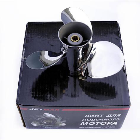 Винт JETMAR нерж, Yamaha нержавейка 663-45945-02-EL, фото 2