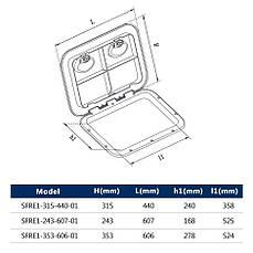 Люк доступа 440?315 Seaflo SFRE1-315-440-01, фото 3