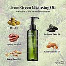 Пробник Органическое гидрофильное масло Purito From Green Cleansing Oil  200 мл Корея оригинал, фото 4