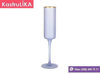 Матовый фужер для шампанского Леди Грей 250мл 4шт